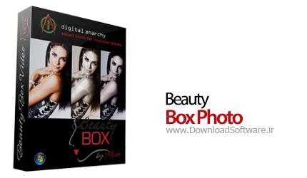 Beauty-Box-Photo