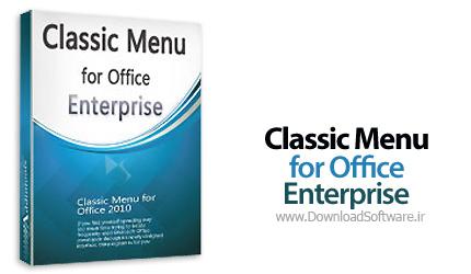 دانلود برنامه Classic Menu for Office منوی کلاسیک برای آفیس 2019