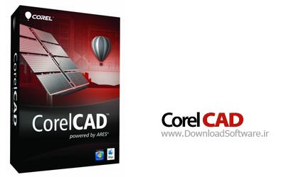 دانلود نرم افزار CorelCAD - برنامه طراحی دو بعدی و سه بعدی