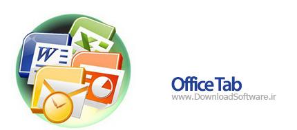 دانلود نرم افزار Office Tab Enterprise - برنامه مدیریت Tab در آفیس