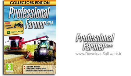 Professional-Farmer-2014