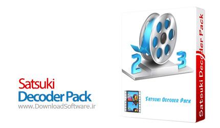 Satsuki-Decoder-Pack