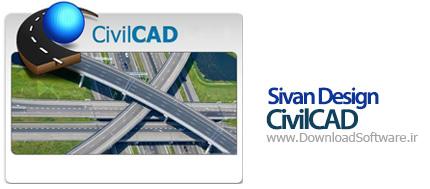 Sivan-Design-CivilCAD