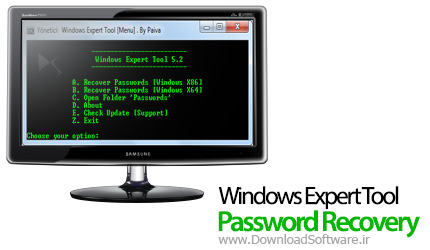 Windows-Expert-Tool