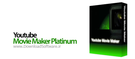 Youtube-Movie-Maker-Platinum