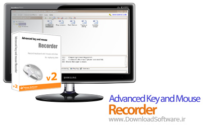 Advanced-Key-and-Mouse-Recorder