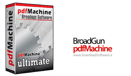 BroadGun-pdfMachine