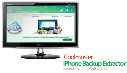Coolmuster-iPhone-Backup-Extractor