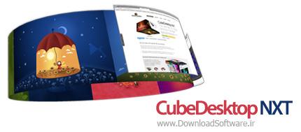 CubeDesktop-NXT