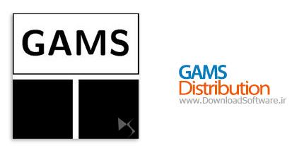 GAMS Distribution