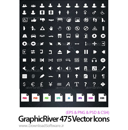 GraphicRiver-475-Vector-Icons