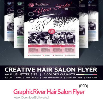 GraphicRiver-Hair-Salon-Flyer