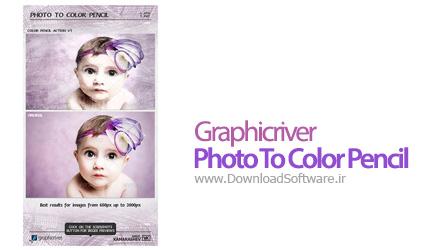 Graphicriver-Photo-To-Color-Pencil