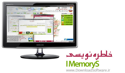 I-Memory'S