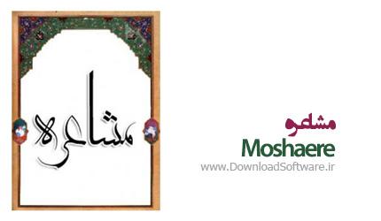 Moshaere