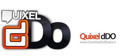 Quixel-dDO