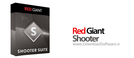Red-Giant-Shooter-Suite