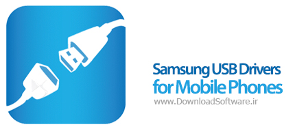 Samsung-USB-Drivers-for-Mobile-Phones