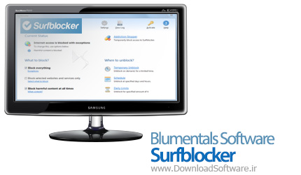 Surfblocker