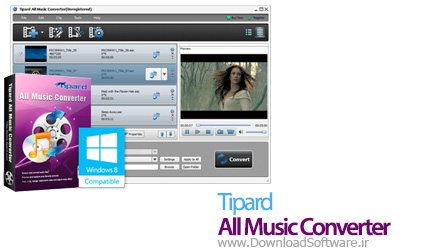 Tipard-All-Music-Converter
