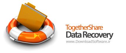 دانلود نرم افزار TogetherShare Data Recovery