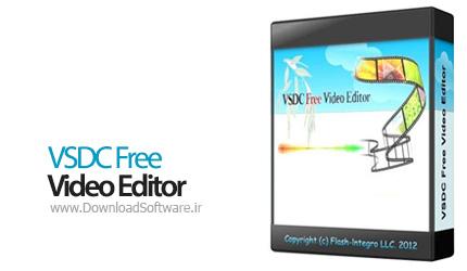 دانلود نرم افزار VSDC Free Video Editor - برنامه ویرایش فایل های ویدئویی