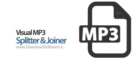 Visual-MP3-Splitter-&-Joiner