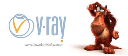 Vray-Adv