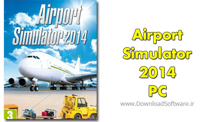 Airport-Simulator-2014