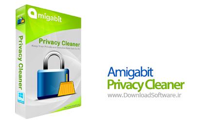 Amigabit-Privacy-Cleaner