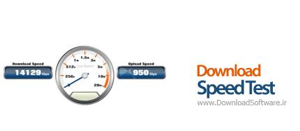 Download-Speed-Test