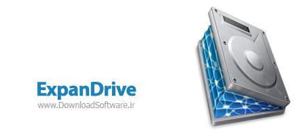 دانلود برنامه ExpanDrive نرم افزار اتصال به SSH و SFTP