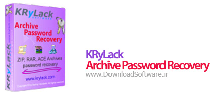 KRyLack-Archive-Password-Recovery