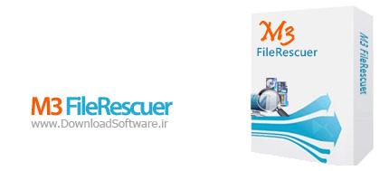 M3-FileRescuer