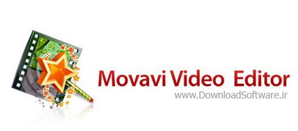 دانلود نرم افزار Movavi Video Editor - نرم افزار ویرایش فیلم ها