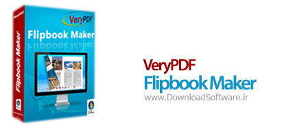 VeryPDF-Flipbook-Maker