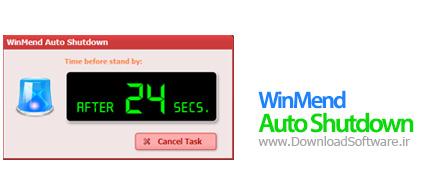 WinMend-Auto-Shutdown
