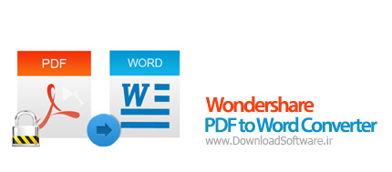 Wondershare-PDF-to-Word-Converter