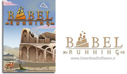 babel-running