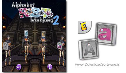 Alphabet-Robots-Mahjong2