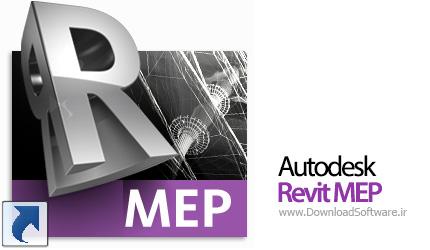 Autodesk-Revit-MEP