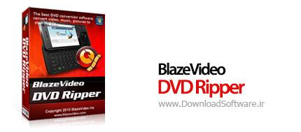 BlazeVideo-DVD-Ripper