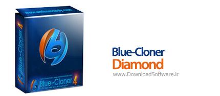 دانلود نرم افزار Blue-Cloner Diamond - برنامه پخش فایل های بلوری