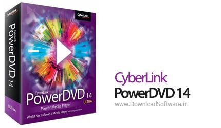 دانلود نرم افزار CyberLink PowerDVD Ultra - بهترین برنامه پخش فیلم در ویندوز