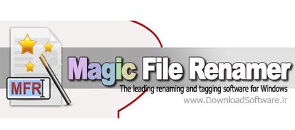 Magic-File-Renamer
