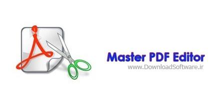 دانلود نرم افزار Master PDF Editor - نرم افزار ویرایش فایل های پی دی اف