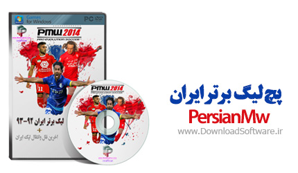 Persian-Mw-2014-Patch