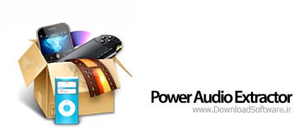 Power-Audio-Extractor