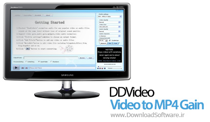 DDVideo-Video-to-MP4-Gain