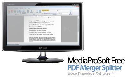MediaProSoft-Free-PDF-Merger-Splitter